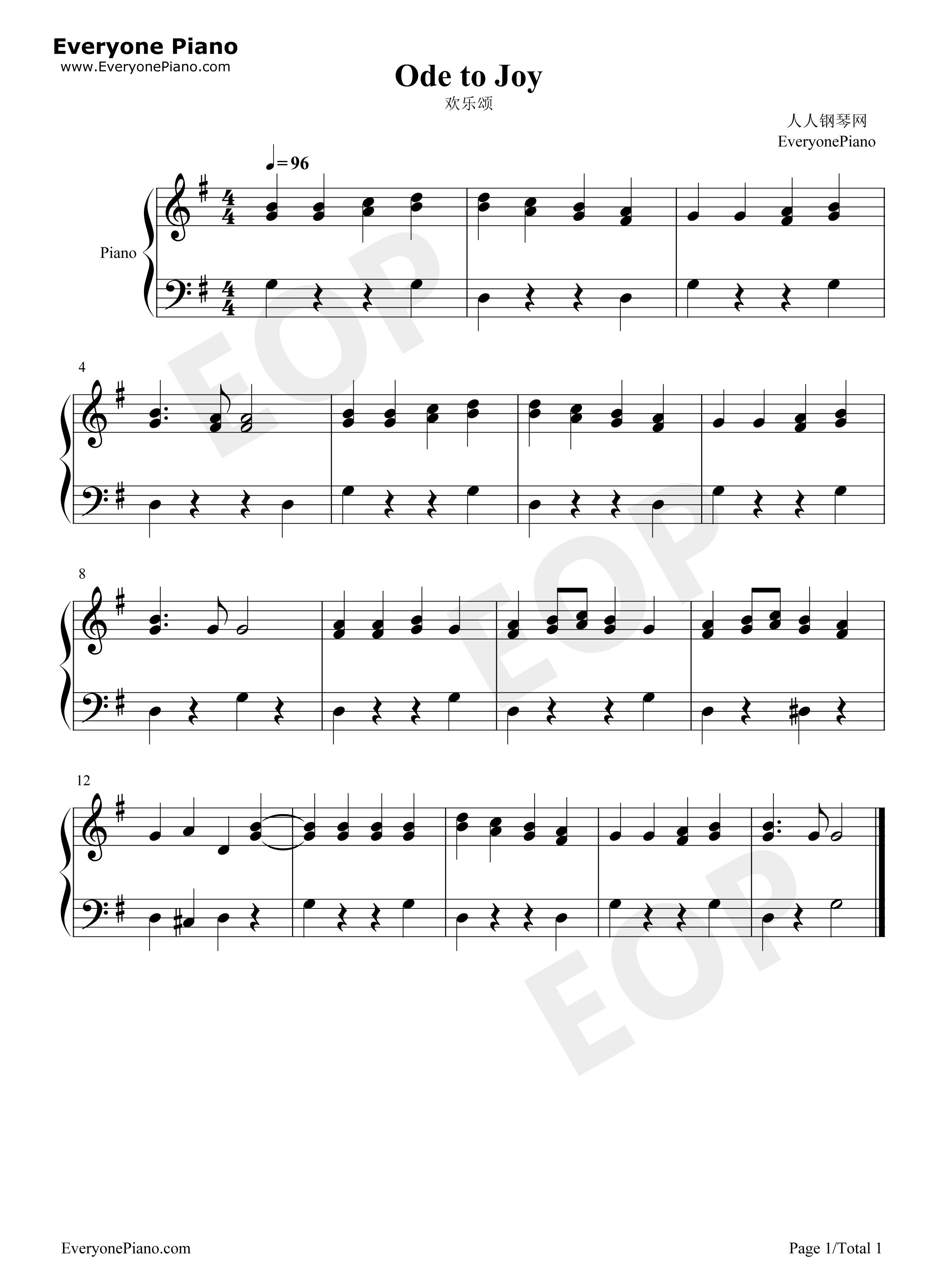 欢乐颂萨克斯中音五线谱