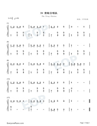 The Frog Chorus-John Thompsons Modern Course for the Piano Numbered Musical Notation Preview 1