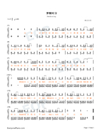 Awakening-Sarah Chen Numbered Musical Notation Preview 1