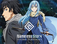 Nameless Story-Full Version