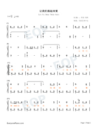 Let Us Sway Twin Oars-Easy Version Numbered Musical Notation Preview 1